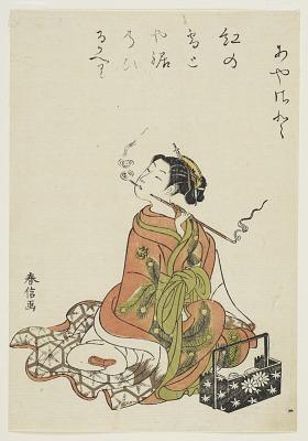 Beauties of the Yoshiwara: Ayasato