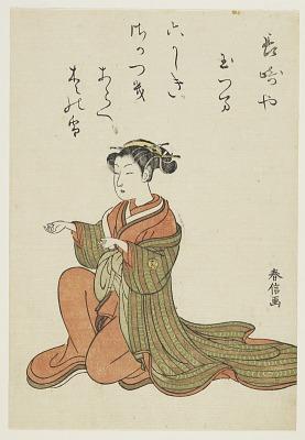 Tamatsuma
