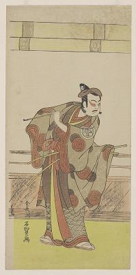 Kabuki Actor: Ichimura Uzaemon IX