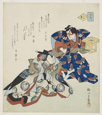 Dancers - Soga Monogatari