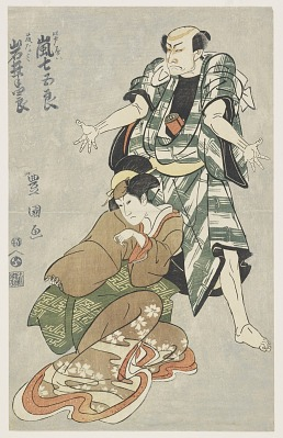 Kabuki actors: Arashi Shichigono and Iwai Hanshiro