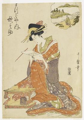 Utanosuke of Matsubaya