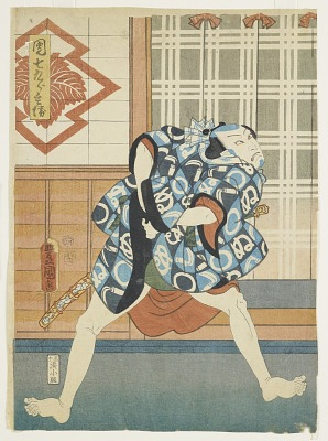 Kabuki actor (one of a diptych with F1978.68)