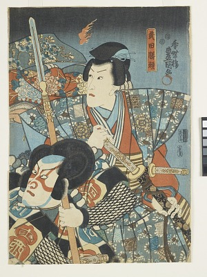 Kabuki actors (one of diptych with F1978.71)