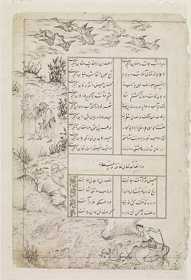 Folio from a <em>Divan</em> (collected poems) by Sultan Ahmad Jalayir (d.1410); recto: Pastoral scene; verso: text