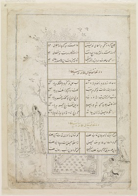 Folio from a <em>Divan</em> (collected poems) by Sultan Ahmad Jalayir (d.1410); recto: Landscape with two couples; verso: text