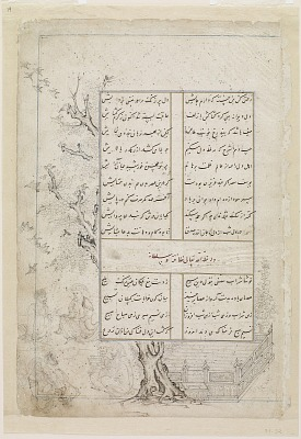 Folio from a <em>Divan</em> (collected poems) by Sultan Ahmad Jalayir (d.1410); recto: Gathering of scholars; verso: text