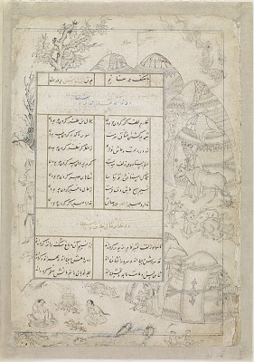 Folio from a <em>Divan</em> (Collected poems) by Sultan Ahmad Jalayir (d.1410); verso: Nomad camp; recto: text