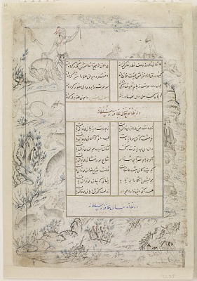 Folio from a <em>Divan</em> (Collected poems) by Sultan Ahmad Jalayir (d.1410); recto: Nomad camp; verso: text