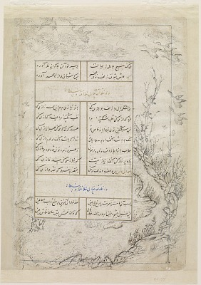 Folio from a <em>Divan</em> (collected poems) by Sultan Ahmad Jalayir (d.1410); recto: River scene; verso: text