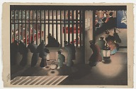 Yoshiwara by night (after Katsushika Oi)