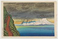Distant View Of Hoki Daisen