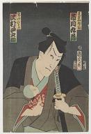 Natsume Shirō Saburō, Ichikawa Kyūzō