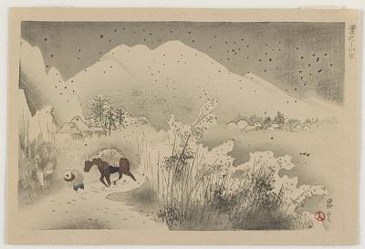 Snow mountain hamlet