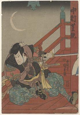 Kabuki actor: Nakamura Shikan (one of series with F1978.64)