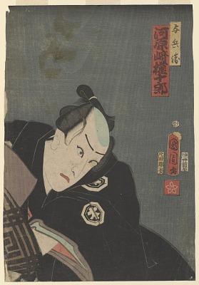 Kabuki actor: Kawaharasaki Gonjuro (one of triptych with F1978.77 and F1978.78)