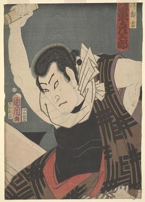 Kabuki actor: Iwai Shijaku (one of a triptych with F1978.76 and F1978.78)