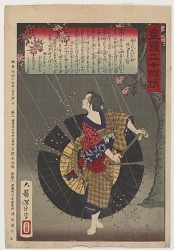 Women at the Forefront - Heian Japan