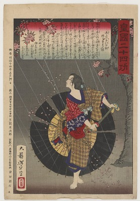 Ohatsu avenging her mistress Onoe, from the series Twenty-four Accomplishments in Imperial Japan