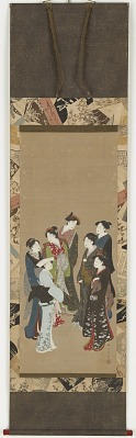 Seven classes of women: a travesty on the <em>Seven Sages of the Bamboo Grove</em>