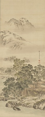Scholar in a landscape