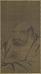 image: Portrait of Bodhidharma