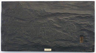 Landscape with shell-gatherers