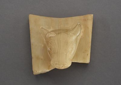 Stela with bull's head, fragment