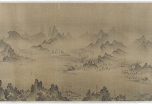 images for Ten Thousand Li Along the Yangzi River-thumbnail 12