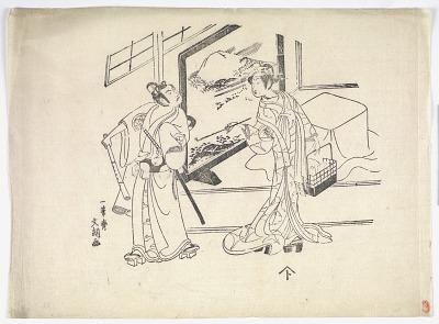 Kabuki scene