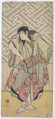 Kabuki actor Ichikawa Komezo