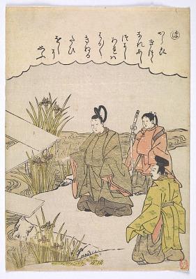 Book plate: Ise monogatari ho