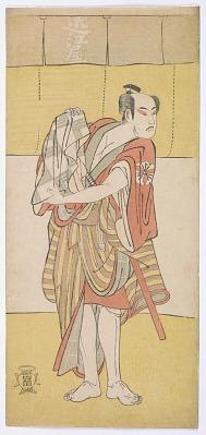 Kabuki actor Matsumura Koshiro
