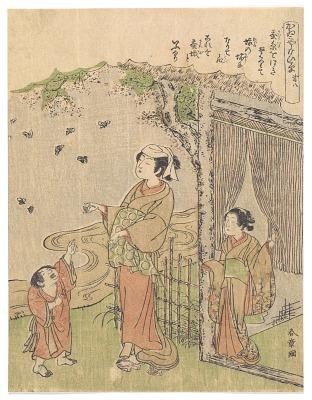 Women watching moths