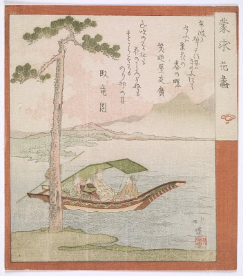 Surimono: Chinese men in a boat