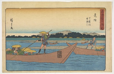 Mitsuke, from the series, Fifty-three Stations along the Tokaido