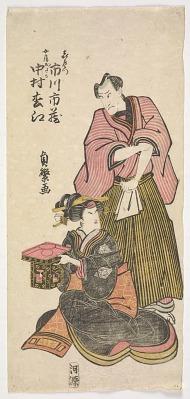 Ichikawa Ichizo and Nakamura Shunko