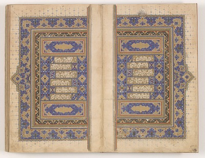 <em>Makhzan al-asrar</em> (Treasury of secrets) by Haydar Khwarazmi (d.1414?)