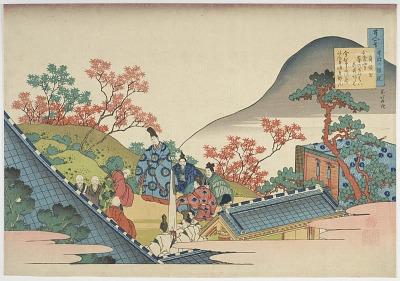 Fujiwara no Tadahira, number 26, from the series