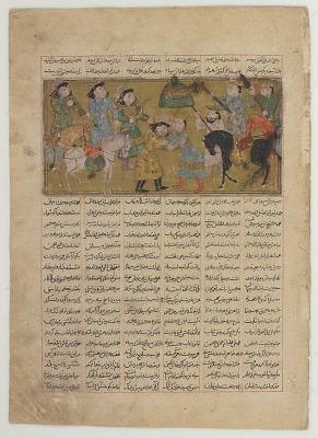 <em>Piran welcomed by Prince Siyavush</em> from a <em>Shahnama</em> (Book of kings) by Firdawsi