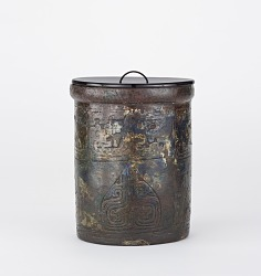 Water jar in style of Chinese bronze fitting