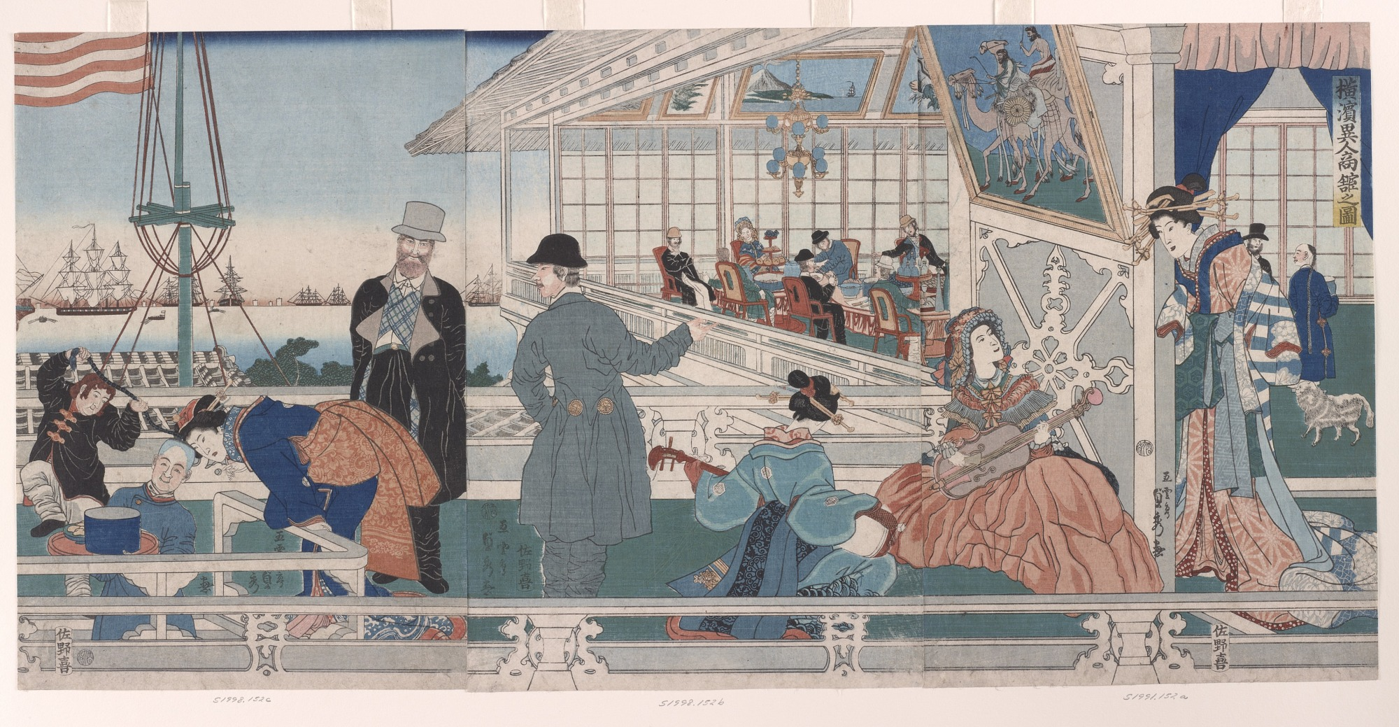 Picture of a Mercantile Establishment in Yokohama