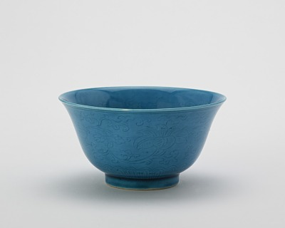 Bowl with incised decoration and false Zhengde (1506-1521) mark