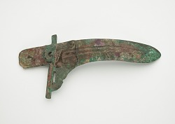 Dagger-axe (ge) with mask