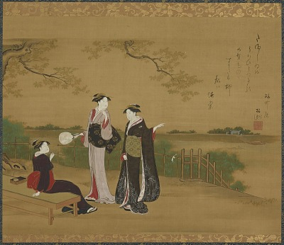 Landscape: three young women at the Matsuchiyama