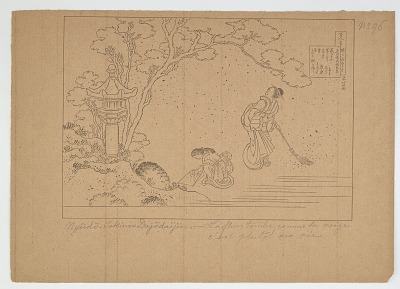 Proof No. 96 in reduced scale after drawing No. 96 by Hokusai (1760-1849)