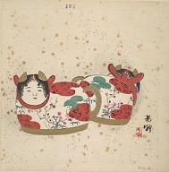 Album of sample woodblock prints, Vol. VI of XII
