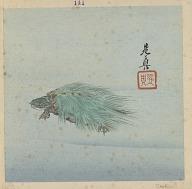 Album of sample woodblock prints, Vol. VIII of XII