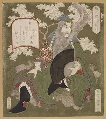 Shoku Sanketsu (<em>Kanu</em>)