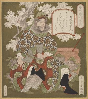 Shoku Sanketsu (<em>Chohi</em>)